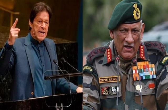 international news cds general bipin rawat pakistan rss bjp china