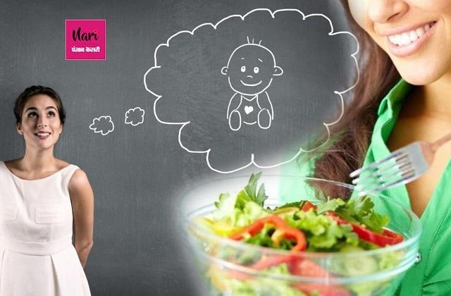 महिला की फर्टिलिटी पावर बढ़ाते हैं ये 5 आहार, प्रेगनेंसी में नहीं आती दिक्कत