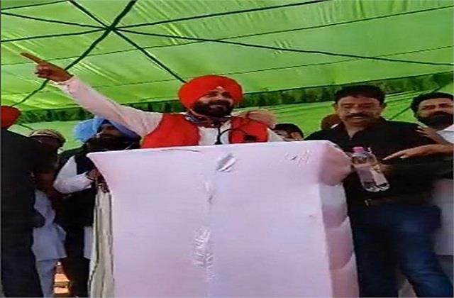 sidhu speak against farmer bill