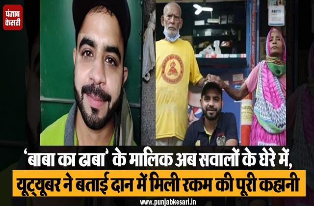youtuber accuses dhaba owner of defamation