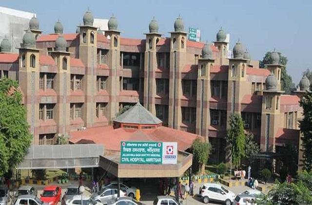 attention holders should be careful to get dope test done in civil hospital