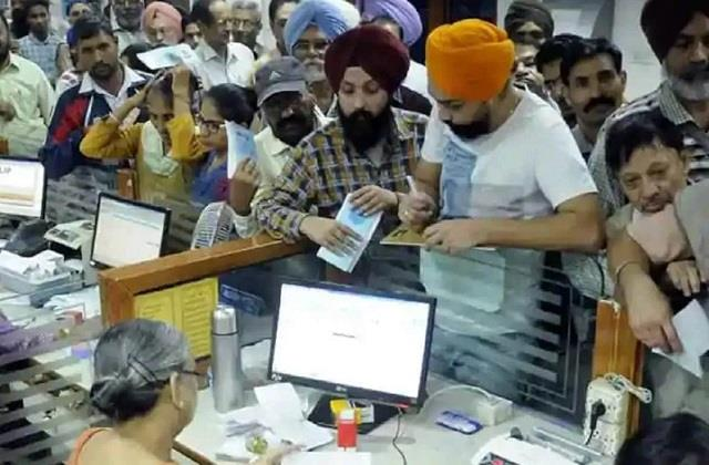 interest waiver scheme interest banks started adding money accounts