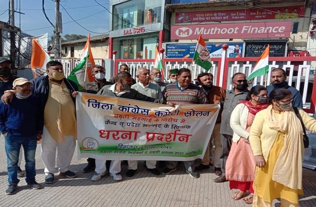 in solan congress performs ritual in the name of dharna