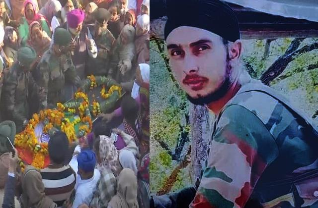 family gave a final farewell to the punishment of 22 year old sukhbir singh