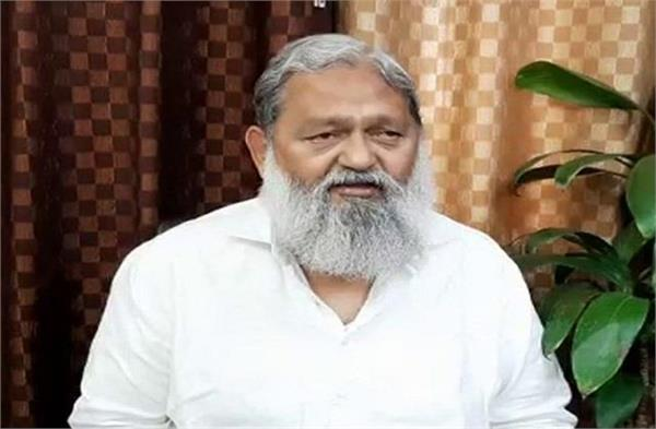 anil vij summoned all the cases of love jihad in the last 20 years