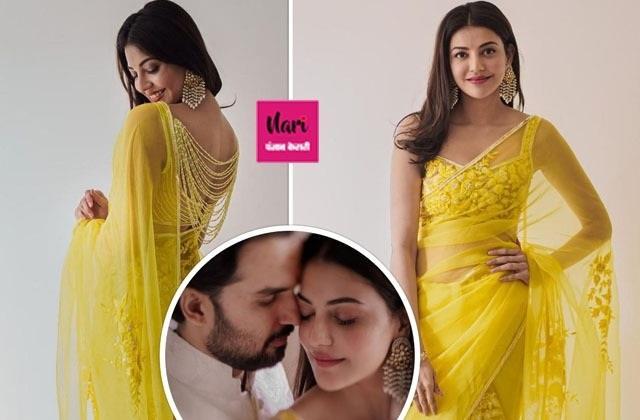 शादी के बाद सामने आई काजल की सगाई की तस्वीरें, Yellow Saree में दिखीं बेहद खूबसूरत