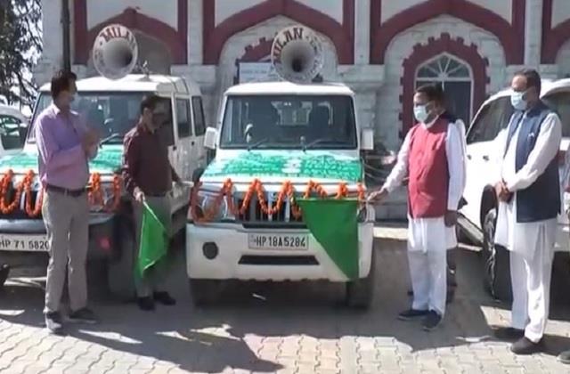 corona awareness vehicle flagged off between festivals