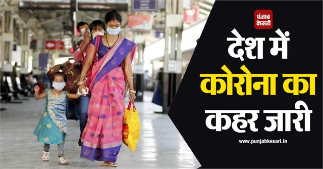 national news corona virus recovery rate maharashtra kerala uttar pradesh