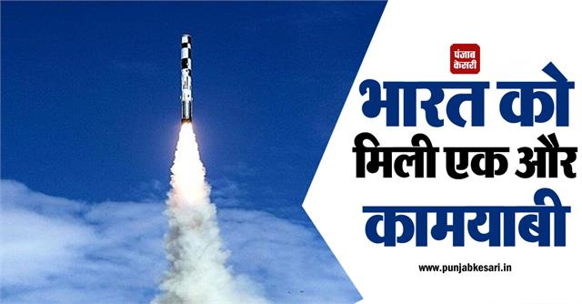 national news pakistan china supersonic cruise missile brahmos india