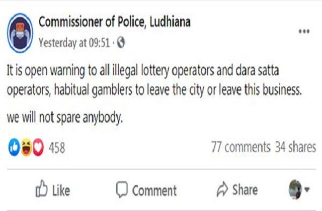 ludhiana police commissioner gave open warning on facebook page