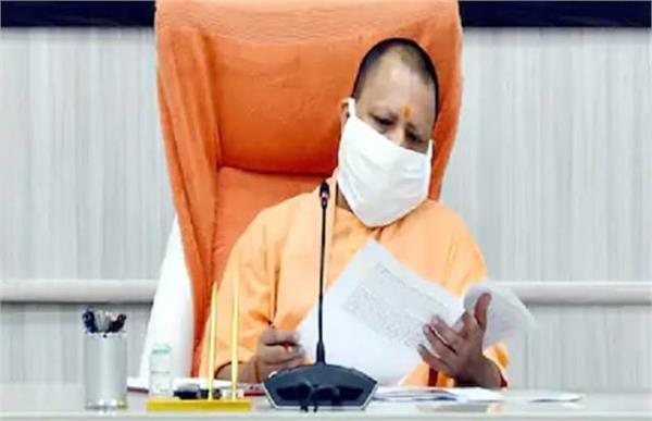 hathras scandal sit submitted investigation report to yogi government