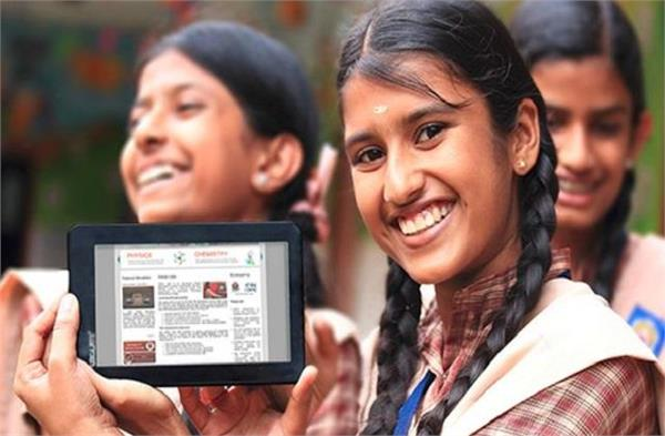 all students from class viii to viii will get tablets