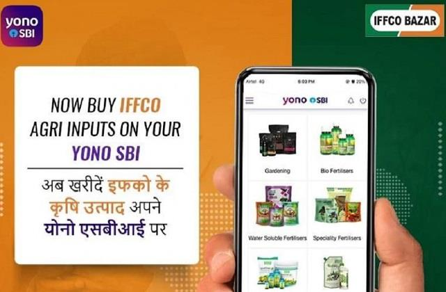 state bank linked yono agriculture to iffco e market
