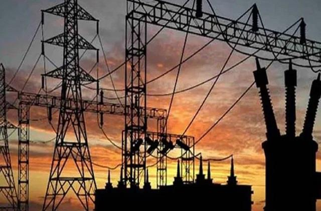 now all distribution companies will under ambit energy conservation