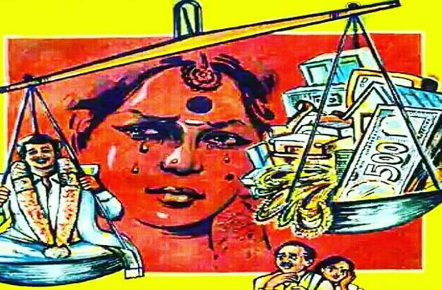 dowry sacrificed another daughter