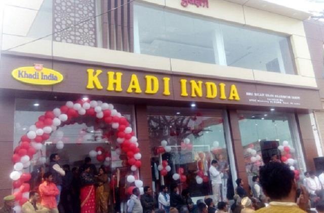 8200 youths got jobs khadi kargil and leh as a source of employment