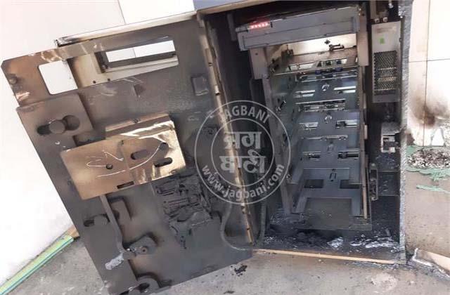 major incident in goraya robber robbed canara bank atm