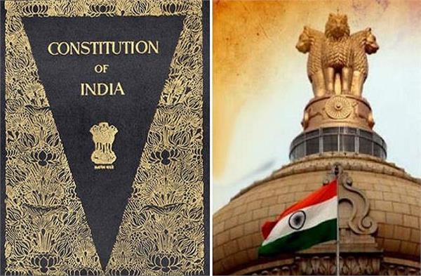 after all why is constitution day celebrated on 26 november