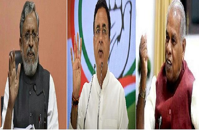 sushil modi surjewala and manjhi appeal to people of bihar to vote