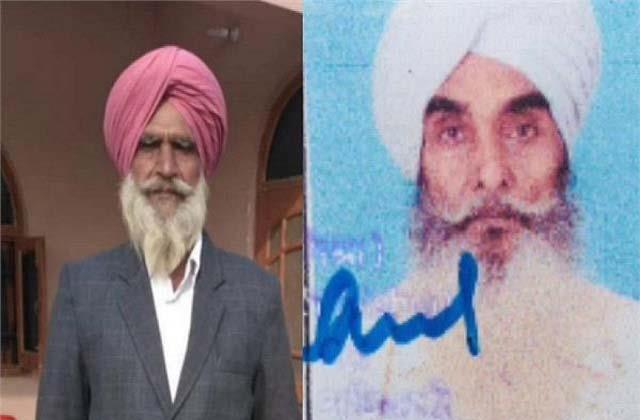 two brothers killed by former army officer