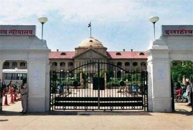 high court says cbi gives probe report in hathras case