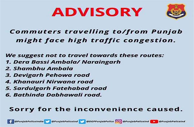 punjab police gave instructions do not use these routes to go to delhi