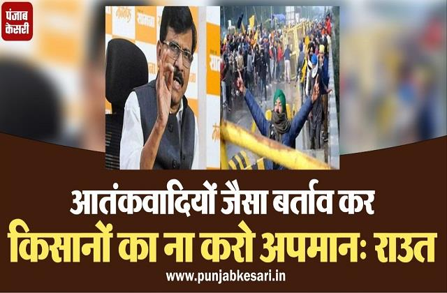 sanjay raut attack on modi government