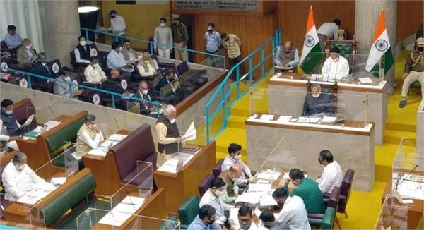 the proceedings of the first day of the haryana assembly session adjourned