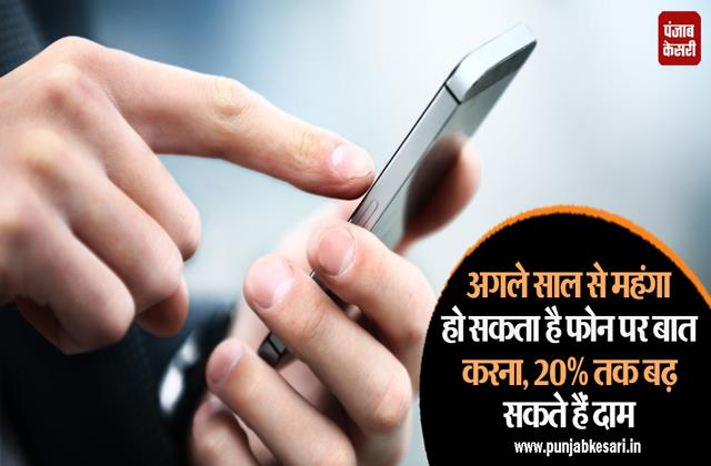 talking on the phone can be expensive from next year prices may increase by 20