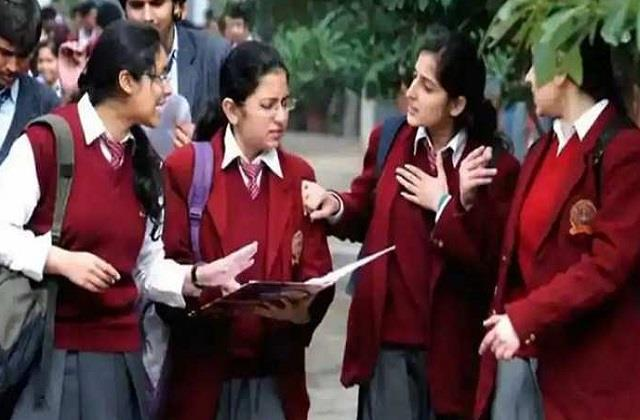registration dates for tenth twelfth board examinations released