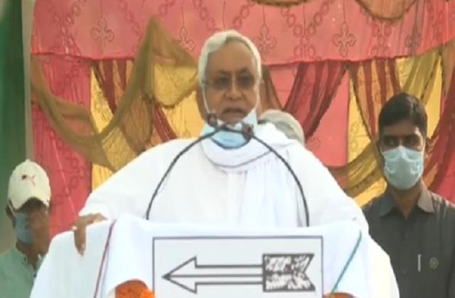 nitish addressed the election rally
