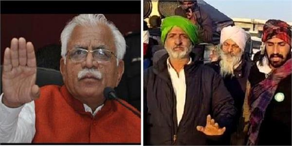 manohar lal said that farmers should directly talk to the central government