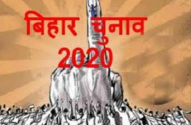vijay kumar and minister maheshwar hazari reputation is at stake