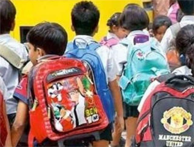 school will open soon school education department