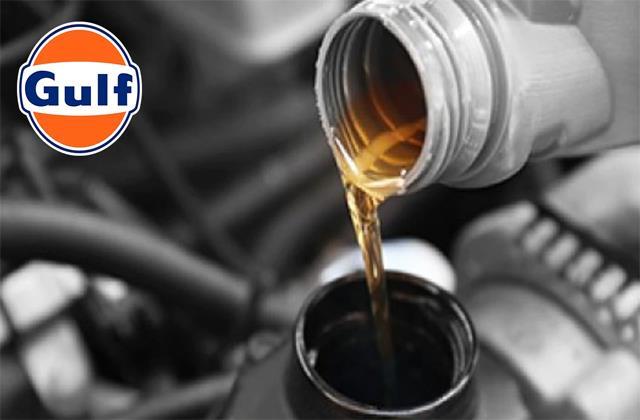 gulf oil s net profit dropped 4 59 in q2