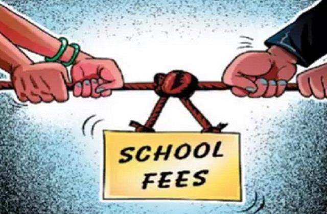 hearing in school fees case postponed till 8 december