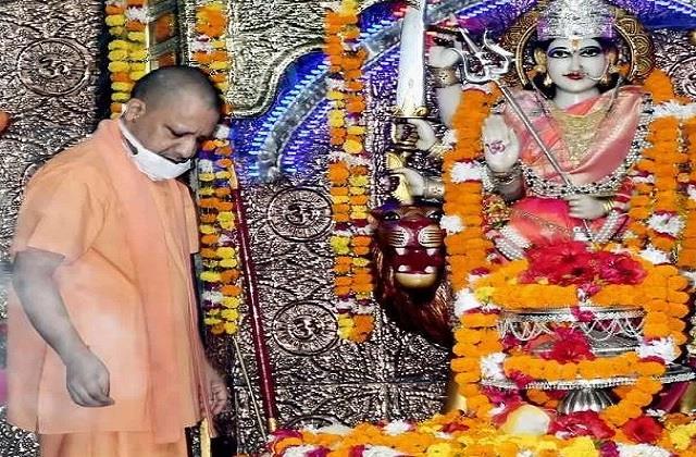 cm yogi performs pooja archana in shaktipeeth devipatan temple