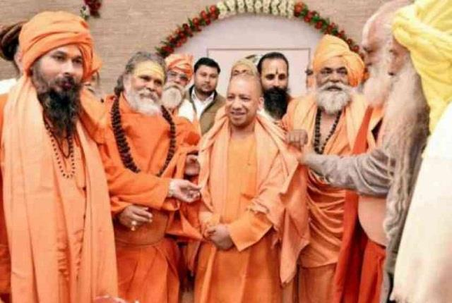 yage government approves love jihad law sadhu saints welcomed the decision
