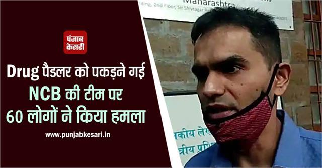 national news drug bollywood ncb sushant singh rajput sameer wankhede