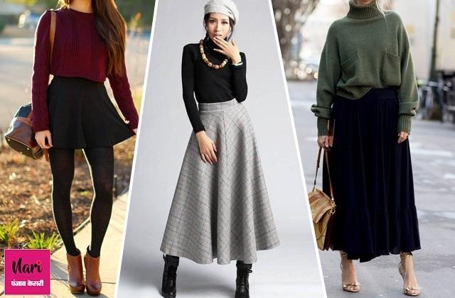 विंटर में स्कर्ट पहनने के 5 बेस्ट ट्रिक्स, ठंड लगेगी कम और स्टाइल होगा हिट