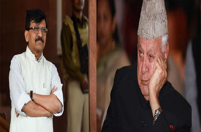 sanjay raut attack on farooq abdullah about article 370