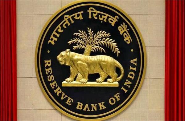 reserve bank loans banks increased 5 06 percent deposits 10 12 percent