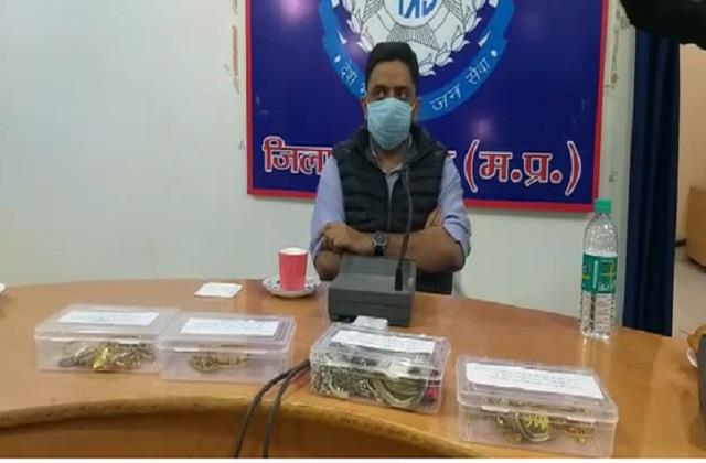 gang of robbery arrested on the pretext of finding junk