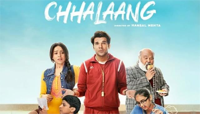 movie review hindi rajkummar rao chhalaang