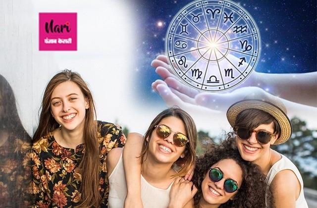 इन 5 राशि की लड़कियों को काम में जल्दी मिलती है Success