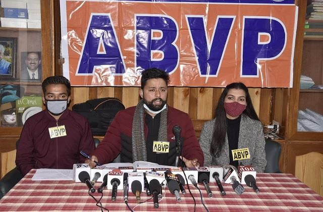 state government doing politics on cu abvp