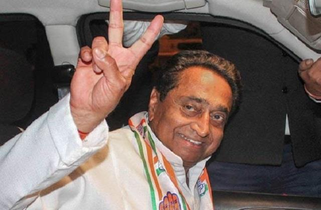 big relief for kamal nath in star promotional case