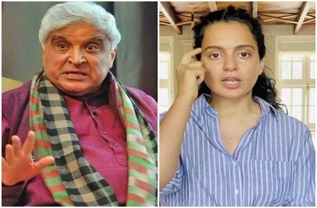 कंगना पर जावेद अख्तर ने किया मानहानि का केस दर्ज, गीतकार पर लगाया था धमकाने का आरोप