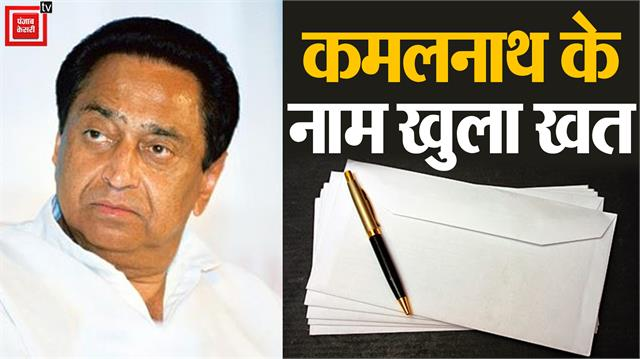 kamal nath   tell your workers what is in your heart