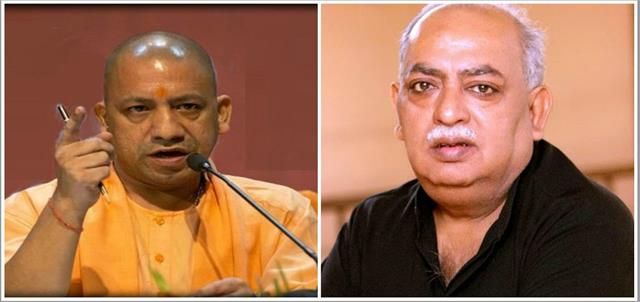 munawar rana attacked cm yogi adityanath